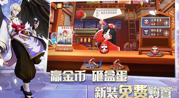 阴阳师智走棋手游官方版v3.60 手机版