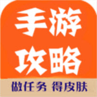 手游福利攻略盒子官方版v3.0 手机版