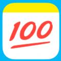 作业帮2020中小学生版12.6.0 全新版12.6.0 全新版