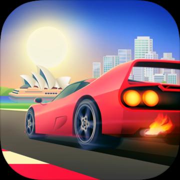 疾风飞车世界新征程版v1.0 苹果版