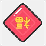 支付宝五福临门活动助手v1.01 安卓版