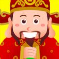 家有财神手游年关版v1.0.1 手机版