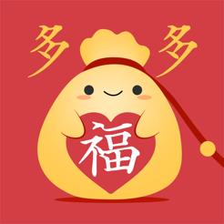 福多多新春折扣版v1.0.0 安卓版