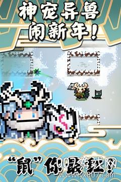 元气骑士2.5.1最新版v2.5.1 手机版