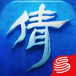倩女幽魂手游藏宝阁账号估价版v5.5.0 高效版