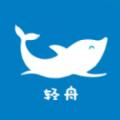轻舟课堂app儿童版v1.0.0 苹果版v1.0.0 苹果版