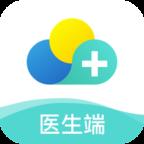云医疗医生版v1.7.1 专业版v1.7.1 专业版