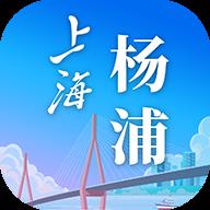 上海杨浦社保服务版v2.0.1 政务版v2.0.1 政务版