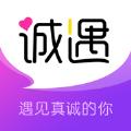 诚遇app脱单版v1.0.0 苹果版
