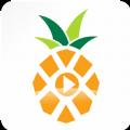 菠萝音乐app经典版v1.0 手机版v1.0 手机版
