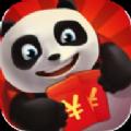 熊猫大侠现金红包版v1.1.1 最新版