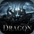 龙之怒吼手游官方版v1.5.0 福利版