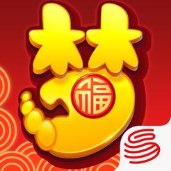 网易梦幻西游手游藏宝阁无手续费版v5.5.0 安卓版