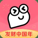 皮皮虾2020发财中国年版v3.1.0 最新版