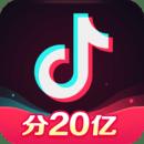 抖音2020发财中国年春节红包版v 9.v 9.6.0 分20亿版
