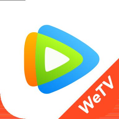 腾讯视频极速版国际去广告版v2.4.1 免费版