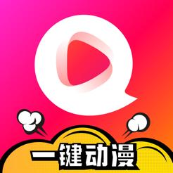 全民小视频一键动漫脸版v2.8.5.10 全新版