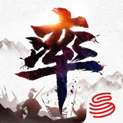 网易率土之滨手游藏宝阁线上交易版v4.8.5 安卓版