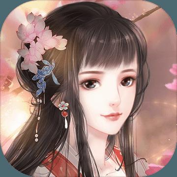 花之舞情缘版v1.1.6 安卓版