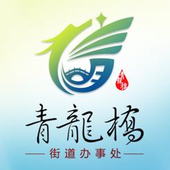北京海淀区智慧青龙桥官方版v1.0 效率版