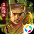 驱尸道长手游官方中文版v1.0 安卓版