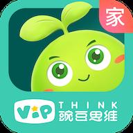 豌豆思维app家长版1.0.2 手机版