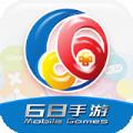 68手游盒子官方最新版v1.31 安卓版v1.31 安卓版