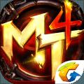 腾讯我叫MT4手游官方版v3.6.0.0 安卓版