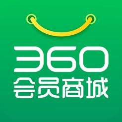 360会员商城新春特惠版v3.3.0 精品版