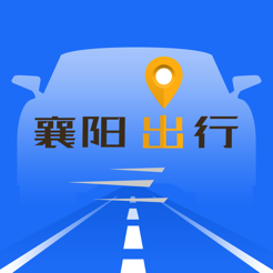 襄阳出行乘车优惠版v3.8.7.1 安卓版