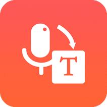 录音转文字工具app大众版v1.0.5安卓版