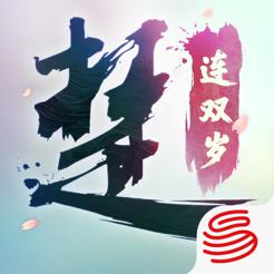 网易一梦江湖藏宝阁神装交易版v5.1.0 最新版