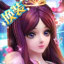 叶罗丽花园梦官方正式版v1.5 独家版
