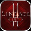 腾讯天堂2血盟手机版v1.20 特殊版