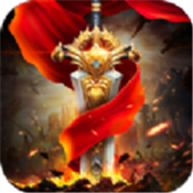 剑与文明手游极品红将版v1.1.2  官方版