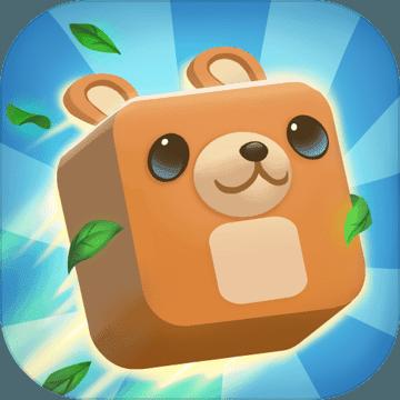 奔跑吧熊君手游试玩版1.0 手机版
