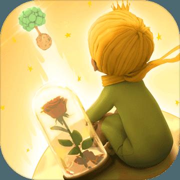 小王子的幻想谜境童话版1.00互动版