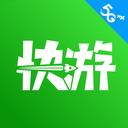 咪咕快游永久免排队破解版v2.0.1.1 免更新版v2.0.1.1 免更新版