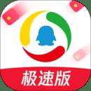 腾讯新闻极速版集卡活动软件v 2.7.00 安卓版