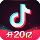抖音发财中国年2020集卡辅助v9.6.0 最新版