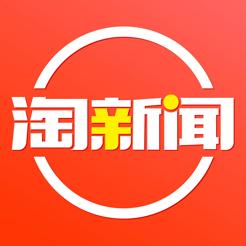 淘新闻爆笑段子版v4.2.5.1 安卓版