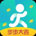 步步大吉app正式版v1.41 手机版