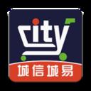 城信城易同城购物版v2.17.0 安卓版