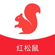红松鼠导购版v2.0.13 红包版
