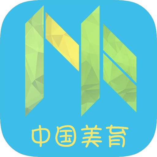 中国美育平台官方正式版v1.0.2 最新版