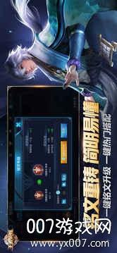 王者荣耀觉醒之战手游正式版v1.52.1.7 最新版