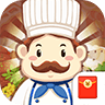 超级餐厅红包版v1.0.0 手机版