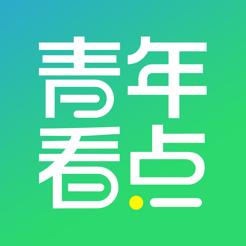 中青看点无邀请码版v1.8.3 安卓版