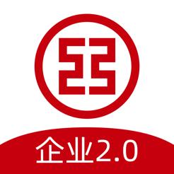 工行企业手机银行快速转账版v3.1.4 安卓版v3.1.4 安卓版