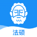 觉晓法硕vip激活码版v1.0.0 安卓版